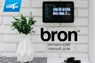 Комплекты для умного дома Bron