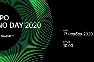 OPPO проведут конференцию INNO DAY 2020