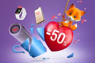 Топовые гаджеты ко Дню влюблённых: выбираем подарки с пользой