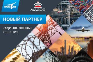 РОМСАТ — официальный дистрибьютор Magos в Украине