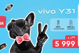 vivo объявляет о промо цене на модель Y31