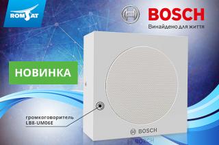 Новый громкоговоритель Bosch LB8-UM06E