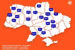 Где найти самый недорогой шашлык в Украине — Rocket
