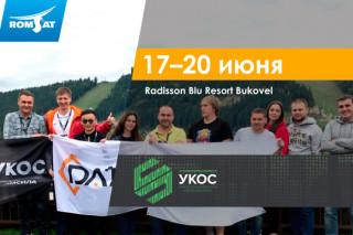 РОМСАТ принял участие в XI УКОС