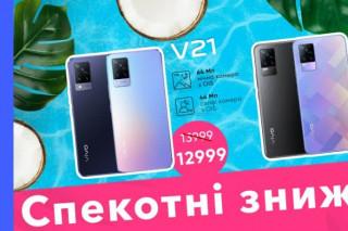 vivo предлагает существенные скидки на смартфоны Y31, Y20, X50 Pro, V21 и V21e