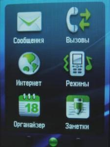 Приложение Для Принятия И Передачи Ммс На Андроид